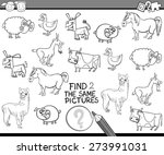 black and white cartoon... | Shutterstock . vector #273991031