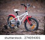 Four Wheel Child Bicycle...