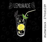 a glass of lemonade with a...   Shutterstock .eps vector #274161239