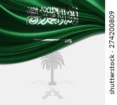 saudi arabia  flag with coat of ... | Shutterstock . vector #274200809