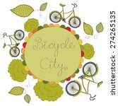 bicycle city vector