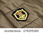 Soviet Army Military...