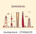 Shanghai City Skyline Detailed...
