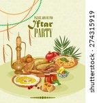 ramadan kareem iftar party... | Shutterstock .eps vector #274315919