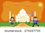 cartoon lover meeting at taj... | Shutterstock .eps vector #274337735