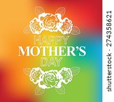 mother's day  | Shutterstock .eps vector #274358621