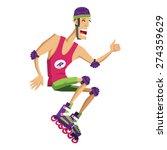 funny guy on roller skates | Shutterstock .eps vector #274359629