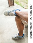 close up of legs and sport shoes | Shutterstock . vector #274389107