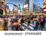tokyo  japan   december 14 ...   Shutterstock . vector #274406885
