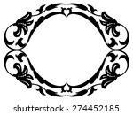 oval baroque ornamental... | Shutterstock .eps vector #274452185