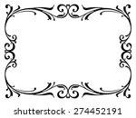 calligraphy penmanship curly... | Shutterstock .eps vector #274452191