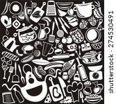kitchen vector illustration | Shutterstock .eps vector #274530491