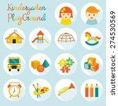 kindergarten  preschool ...