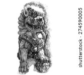 Foo Dog Ink