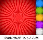 sunburst  starburst background...