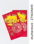 Chinese New Year Money In Red...