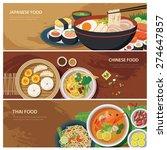 asia street food web banner  ... | Shutterstock .eps vector #274647857