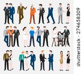 business peoples acting  in... | Shutterstock .eps vector #274658309