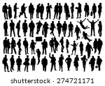 people silhouettes set | Shutterstock .eps vector #274721171