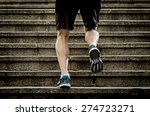 athletic legs of young sport... | Shutterstock . vector #274723271