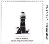 vector icon lighthouse | Shutterstock .eps vector #274725761
