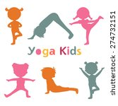 cute yoga kids silhouettes | Shutterstock .eps vector #274732151