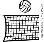 volleyball with net | Shutterstock .eps vector #274749764