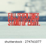 """motivational red 3d quote """"fall ... 