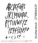 handwritten alphabet   vector   ... | Shutterstock .eps vector #274806419
