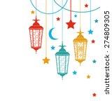 Illustration Ramadan Kareem...