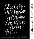 handwritten alphabet   alphabet ... | Shutterstock .eps vector #274810391
