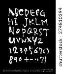 handwritten alphabet   alphabet ...   Shutterstock .eps vector #274810394