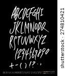 handwritten alphabet   alphabet ... | Shutterstock .eps vector #274810421