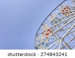 ferris wheel at the county fair ... | Shutterstock . vector #274843241