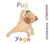 An Illustration Of Pug Doing...