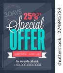 special offer for 3 days only... | Shutterstock .eps vector #274845734