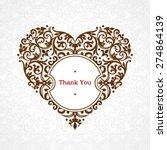 Ornate Vector Heart In...