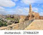 David's tower (citadel) - old city of Jerusalem and view of the new Jerusalem - stock photo