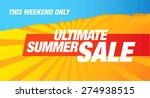 hot summer sale banner   Shutterstock .eps vector #274938515