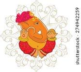 lord ganesha   Shutterstock .eps vector #274942259
