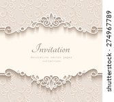 Vintage vector background with paper border decoration, divider, header, ornamental frame template, eps10 | Shutterstock vector #274967789