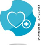 vector heart sign icon. add...