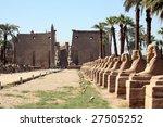 luxor temple | Shutterstock . vector #27505252
