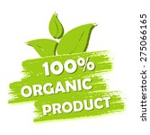 100 percent organic product... | Shutterstock .eps vector #275066165