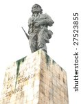 Постер, плакат: Che Guevara memorial with