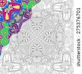 unique coloring book square... | Shutterstock .eps vector #275376701