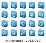 server web icons  blue box... | Shutterstock .eps vector #27537790