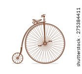 Old Bicycle On White Background.