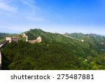 great wall under sunshine | Shutterstock . vector #275487881