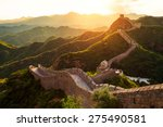 great wall under sunshine... | Shutterstock . vector #275490581